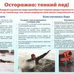 http://kkts.kursksu.ru/wp-content/uploads/sites/28/2020/02/Led.jpg